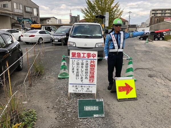 北九州市の交通警備の写真